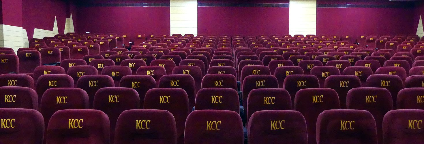 auditorium in kcc